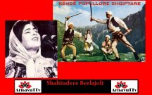 Shahindere Berlaolli / Orjinal Kayıtlar