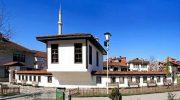 Prizren Birliği – Prizren Ligi