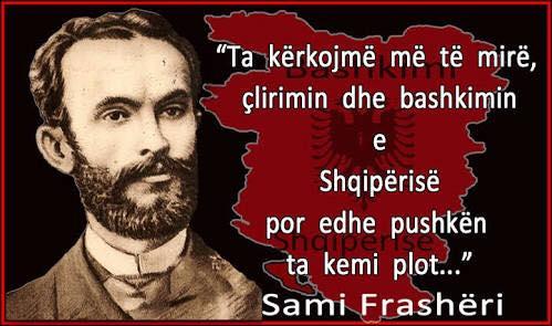 Şemseddin Sami Fraşeri