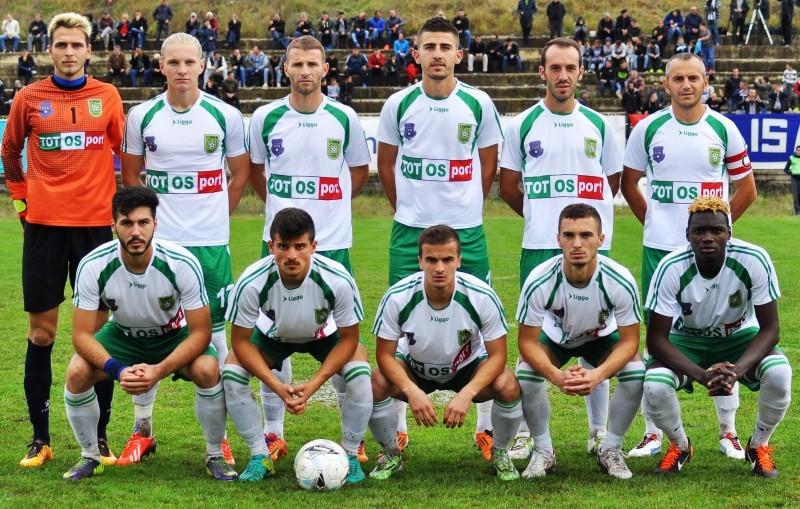 Kosova'nın ilk Şampiyonlar Ligi temsilcisi Trepça 89 olacak.
