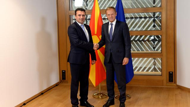Zaev Brüksel'i Ziyaret etti