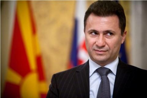 Gruevski ve Bakanları Yargı Önünde