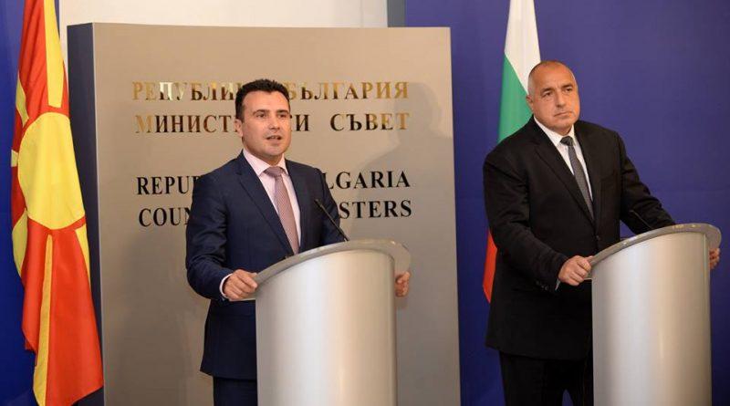Makedonya ve Bulgaristan Anlaşmaya Vardı