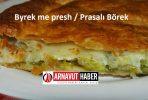 Byrek Me Presh / Pırasalı Börek