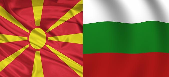 Bulgaristan Makedonya ile ekonomik ilişkileri artırıyor
