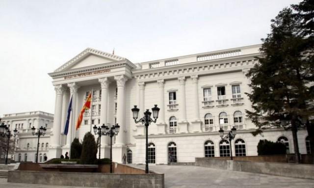 Makedonya'da Üst düzey Görevlere Türkler Atandı