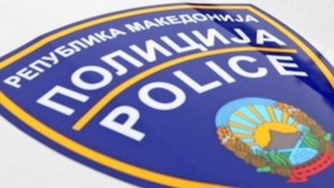 Makedonya 500 polis işe alıyor.