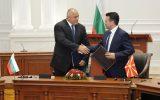 Makedonya – Bulgaristan Arasında Tarihi Anlaşma