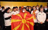 Kuzey Makedonya'da Bayram