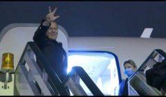 Lavrov Çetnik Selamı ile Belgrad'dan ayrıldı.