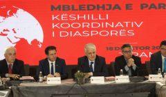 Arnavutluk Diaspora Bakanlığı kapandı.
