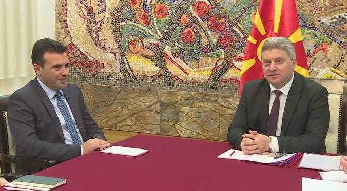 Makedonya; İvanov'un hükümeti kurma görevini Zaev'e vermesi bekleniyor.