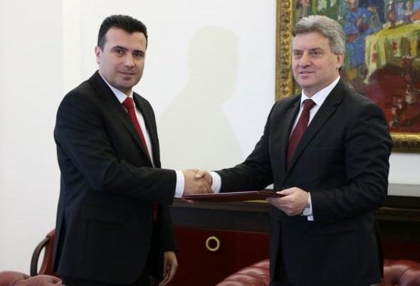 Makedonya'da Hükümet Kuruluyor