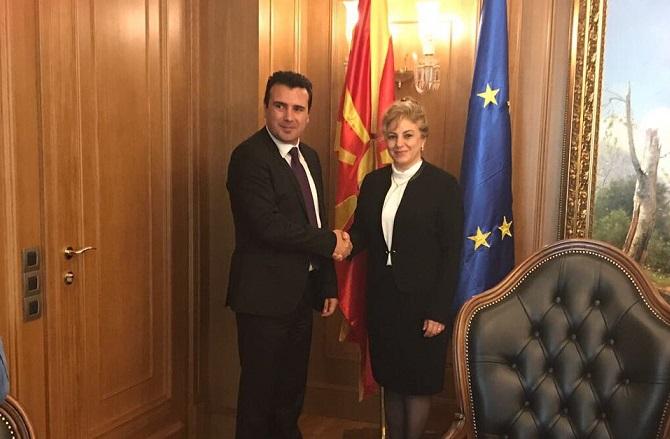 Türkiye yeni Makedonya Hükümeti ile temasta.