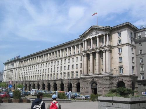 Bulgaristan Hükümet Proğramında 902 Önlem