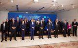 AB Batı Balkan Ülkeleri Zirvesi – Slovenya